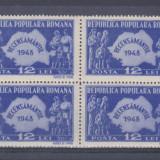 1948 - RECENSAMANTUL - IN BLOC DE PATRU - MNH - Timbre Romania, Nestampilat