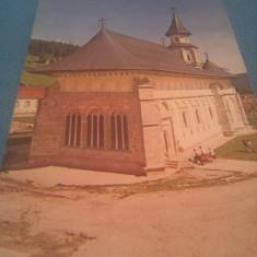 CP MANASTIREA PUTNA NECIRCULATA - Carte Postala Bucovina dupa 1918