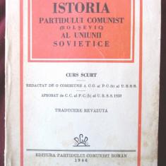 """ISTORIA PARTIDULUI COMUNIST (BOLSEVIC) AL UNIUNII SOVIETICE"", 1946, Alta editura"
