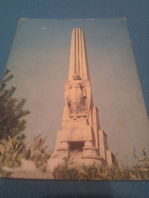 CP ALBA IULIA OBELISCUL HORIA,CLOSCA SI CRISAN CIRCULATA foto