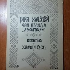 Revista tara noastra 20 maiu 1907 -redactor octavian goga