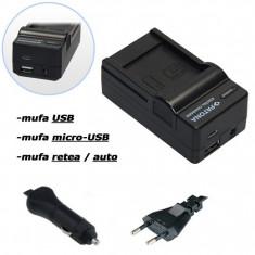 PATONA   Incarcator 4in1 Panasonic DMW BCG10 E BCF10 E DMC FS7 FS6 FS42 FS62 - Incarcator Aparat Foto