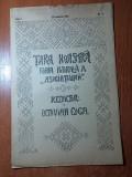 revista tara noastra 28 ianuarie  1907 -redactor octavian goga