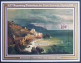 RWANDA 1980 - PICTURA 1/S/S, NEOBLITERATA - RW 040