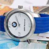 Ceas model BMW motorrad curea silicon albastru deschis cutie simpla cadou - Ceas barbatesc, Lux - sport, Quartz, Inox, Analog