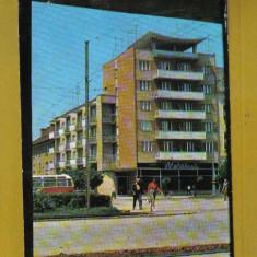 ARAD 1965 - Carte Postala Banat dupa 1918, Circulata, Fotografie