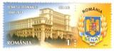 SV * TIMBRU CU EROARE (Lipsa Penaj Aripa dreapta)  1 LEU 2014  SENATUL ROMANIEI