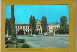 BUCURESTI MUZEUL ANTIPA 1975, Necirculata, Fotografie