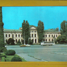 BUCURESTI MUZEUL ANTIPA 1975 - Carte Postala Muntenia dupa 1918, Necirculata, Fotografie