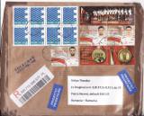 Plic circulat Polonia- Romania- tema fotbal