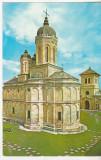 bnk cp Tirgoviste - Manastirea Dealu - circulata