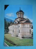 HOPCT 11649  MANASTIREA COZIA   -JUDETUL VALCEA  [CIRCULATA]