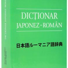 Dictionar Altele japonez - roman. Neculai Amalinei, Jack Halpern, Polirom