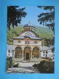 HOPCT 11611  MANASTIREA COZIA   -JUDETUL  VALCEA  [CIRCULATA]