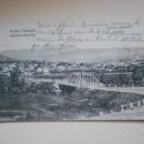 SFANTU GHEORGHE - VEDERE GENERALA - CIRCULATA, Fotografie