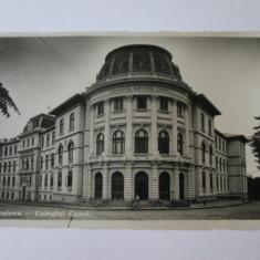 C.P. NECIRCULATA CRAIOVA COLEGIUL NATIONAL CAROL I ANII 30 - Carte Postala Oltenia dupa 1918, Fotografie