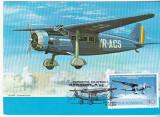 bnk fil Maxima Aeromfila 84 Brasov - ICAR Comercial