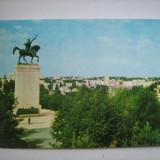 Carte postala / Suceava, statuia lui Stefan cel Mare (anii 80), Necirculata, Fotografie, Romania de la 1950