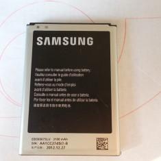 Acumulator Samsung EB595675LU 3100mAh PENTRU Samsung Galaxy Note 2 N7100, Li-ion
