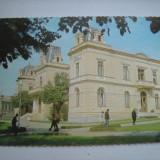 Carte postala / Slatina, Consiliul Popular Olt (anii 80), Necirculata, Fotografie, Romania de la 1950