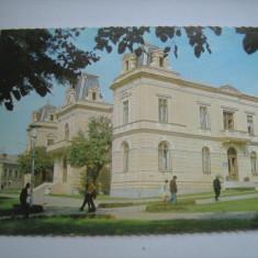Carte postala / Slatina, Consiliul Popular Olt (anii 80)