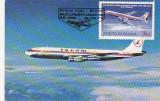Bnk fil Maxima - Primul zbor Boeing 707 Bucuresti  -Londra 1979