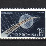 RRR     SATELITUL ARTIFICIAL SPUTNIK  LP. 460  MNH LUX, Nestampilat