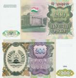 TADJIKISTAN 200 ruble 1994 UNC!!!