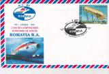 Bnk fil Aerofilatelie - plic ocazional - Romavia - 2 ani de la infiintare