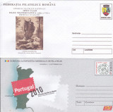 Bnk fil Lot 4 intreguri postale - Expozitii filatelice