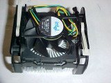 COOLER INTEL LGA 478