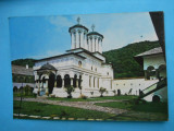 HOPCT 11702  M  BISERICA MANASTIREA HUREZ   / JUDETUL VALCEA    [CIRCULATA]