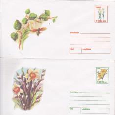 Bnk fil Lot 7 intreguri postale - flori