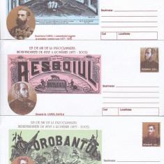 Bnk fil Lot 7 intreguri postale - 125 ani de la proclamarea Independentei