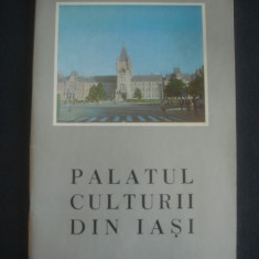 PALATUL CULTURII 1972 - Ghid de calatorie