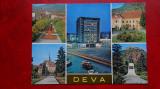 CP - Vedere  - RPR -  Deva