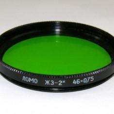 Filtru verde Lomo 46mm