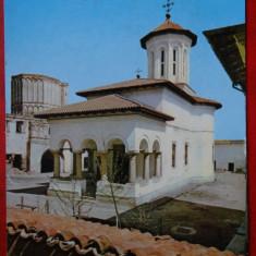 Vedere - Carte postala - Brancoveni Olt - Manastirea Brincoveni