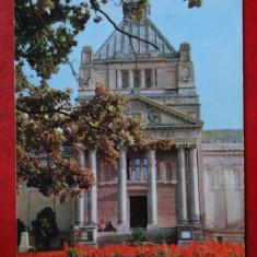 Vedere - Carte postala - Arad - Palatul culturii - Carte Postala Crisana dupa 1918, Circulata, Printata