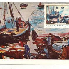 % ilustrata maxima- MARINA 1971-M.W.Arnold-prima zi a emisiuni, Europa