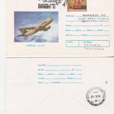Bnk fil Aerofilatelie - Zbor TAROM Bucuresti Bangkok 1993