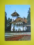 HOPCT 11721  BUCURESTI  -MUZEUL MINOVICI  [ CIRCULATA ]