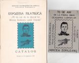 Bnk fil Expozitia filatelica Mircea Zorileanu 70 ani de la zborul peste Carpati