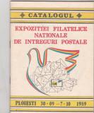 bnk fil Expozitia filatelica nationala de intreguri postale Ploiesti 89