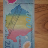 Vand banconta 2000 de lei eclipsa - Bancnota romaneasca