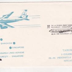 Bnk fil Plic ocazional - Tarom 10 ani Bucuresti Singapore