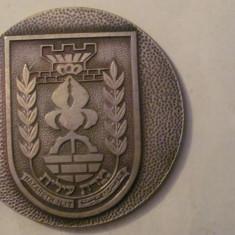 """MMM - Medalie Israel """"Orasul Nazareth Ilit / Illit"""" IUDAICA"""