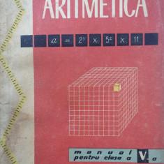 ARITMETICA MANUAL PENTRU CLASA A V-A - I. Gh. Borca (13x20) - Manual scolar didactica si pedagogica, Clasa 5, Didactica si Pedagogica, Matematica