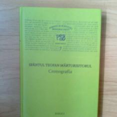 G0 Cronografia (PSB 7) - Sfantul Teofan Marturisitorul - Carti ortodoxe