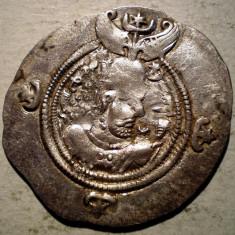 G.032 IMPERIUL SASANID SASASIAN PERSAN PERSIA DRAHMA cca 600 ARGINT 4, 1g/32mm - Moneda Medievala